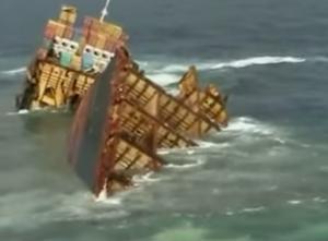 Cargo affondato